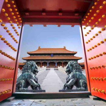 16 | Beijing, China