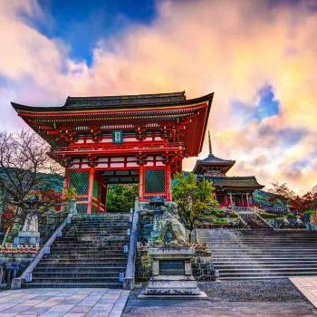 13 | Kyoto, Japan