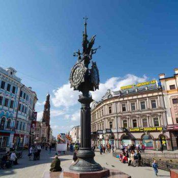 8 | Kazan, Russia